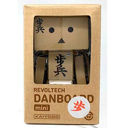 Comprar Mini Danbo Concepto Japón
