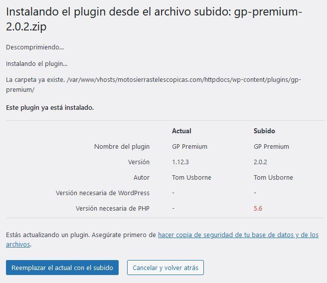 Instalación manual de GP Premium en WordPress